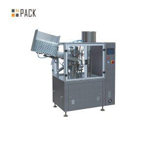 કોસ્મેટિક પ્લાસ્ટિક ક્રીમ માટે ઉચ્ચ ક્ષમતાની નળી ભરવાની મશીન