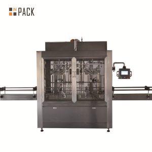 ઉચ્ચ પ્રદર્શન ખાદ્ય બોટલ તેલ ભરવાનું મશીન