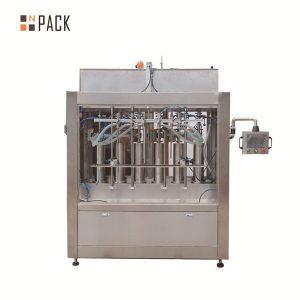 ગરમ વેચાણ પામ તેલ ભરવાનું મશીન