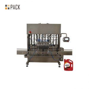 આપોઆપ લિક્વિડ બોટલિંગ સાધનો 50 એમએલ મેડિકલ આલ્કોહોલ ભરવાનું મશીન