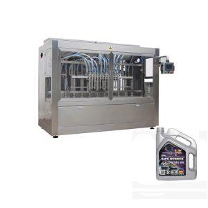 લ્યુબ તેલ ભરવાનું મશીન