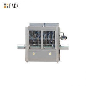 ઉચ્ચ ગુણવત્તાવાળી રસોઈ તેલ તેલ ભરવાની મશીનરી, વનસ્પતિ તેલની બોટલ ભરીને કેપીંગ મશીન