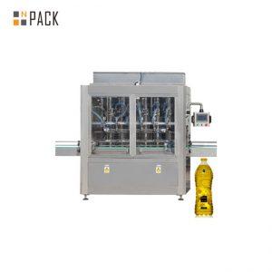આપોઆપ 5 લિટર લ્યુબ્રિકન્ટ તેલ ભરવાનું મશીન