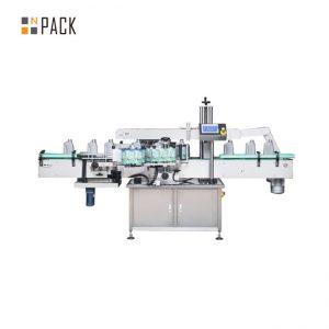 વેચાણ માટે રોટરી પ્લેટ મોડેલ નાના ટ્રિગર પંપ કેપ કેપીંગ મશીન