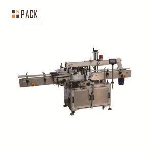સ્વચાલિત રાઉન્ડ ગ્લાસ જાર હાઇ સ્પીડ વેટ ગ્લુ સેલ્ફ-એડહેસિવ લાકડી બોટલ લેબલિંગ મશીન